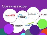 11 докладов iForum-2015 об антикризисных digital- и ecommerce-трендах
