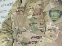 Украинские учёные при поддержке волонтеров создали костюм-невидимку для АТО
