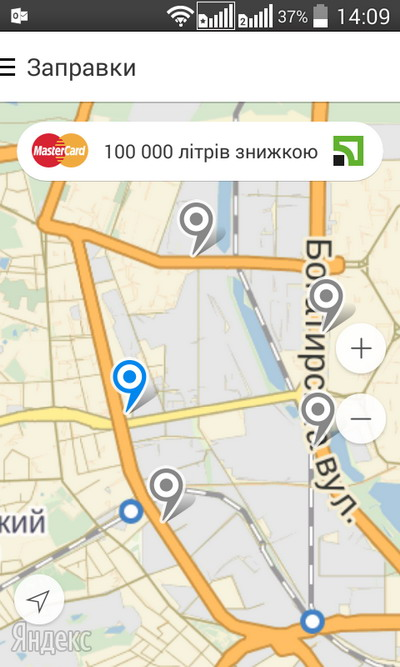 Вначале нужно найти на карте АЗС, поддерживающую оплату через смартфон. Синим цветом показані автозаправки, которые уже поддерживают сервис «Яндекс.Заправки», серым — которые будут поддерживать в скором времени