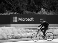 Microsoft нанимает в штат аутистов