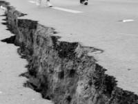 Учёные знают, как превратить смартфоны в систему оповещения о землетрясении