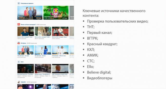 vkvideo1