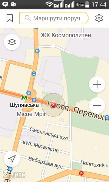 Яндекс.Транспорт показывает ваше текущее местоположение, а также местонахождение ближайших автобусов, троллейбусов и трамваев метками на карте.