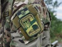 Українські вчені створили перев'язувальні пакети для бійців АТО на основі спеціального гідрогелю