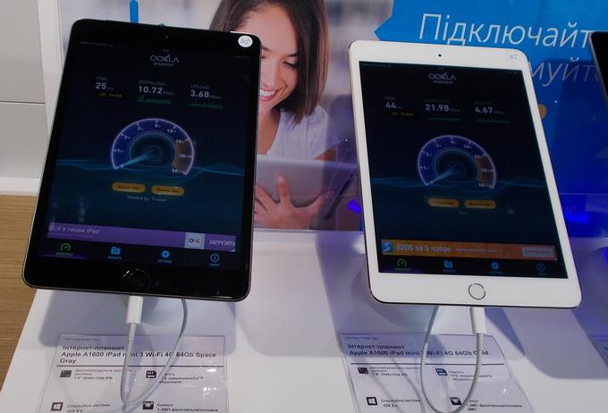 Утилита Speedtest, запущенная на устройствах в новом ЦОА «Киевстар»  показала скорость закачки до 22 МБ/с, а скорость отдачи — до 5 МБ/с.