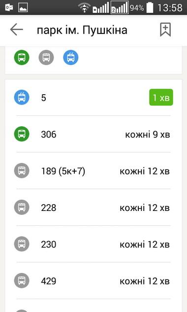 С помощью сервиса от Яндекса можно узнать какие транспортные средства, включая маршрутные такси, проезжают через указанную остановку