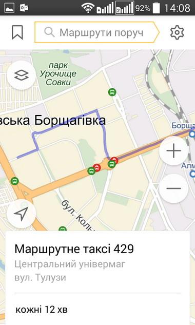Либо просмотреть маршрут его движения в виде линии на карте