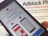 Adblock выпустила собственный браузер для платформы Android