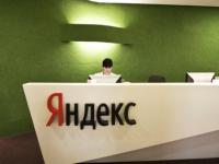 15 мая завершается набор в «Школу анализа данных» компании «Яндекс»