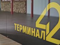 Видео: Что представляет собой самый крупный коворкинг в Одессе — «Терминал 42»