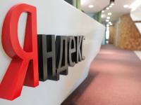 Мобільний сервіс «Яндекса» навчився перекладати українською текст на фотознімках
