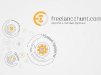 Украинская биржа фриланса Freelancehunt.com расширила бесплатные функции