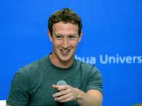 Тема недели: «Зрада» Цукерберга против «перемоги» электромобилей