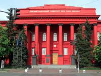 Сразу два украинских университета вошли в ТОП-500 лучших на планете