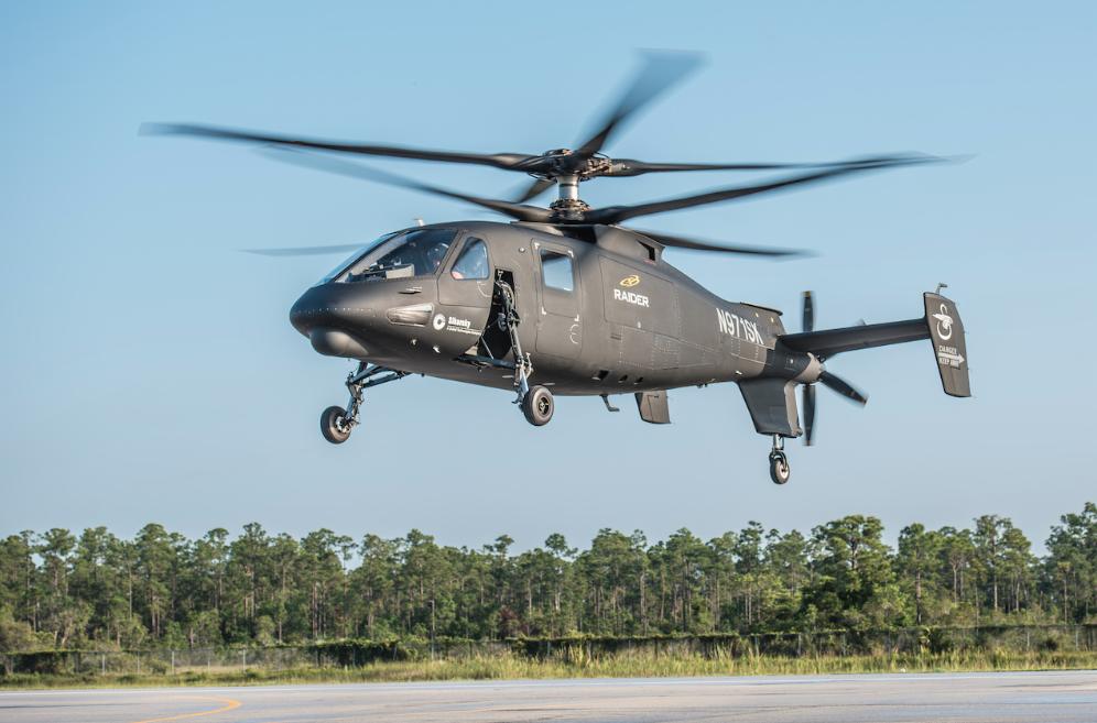 Новый вертолёт от Sikorsky