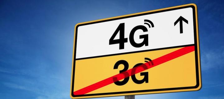 Запуск 4G в Украине планируется на 2017 год