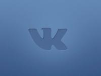 «Вконтакте» будет платить за найденные уязвимости в работе соцсети