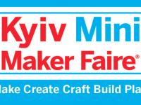 В Киеве пройдёт первая ярмарка технологий Maker Faire
