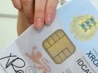 Стартовал новый этап подачи заявок на получение электронного гражданства Эстонии