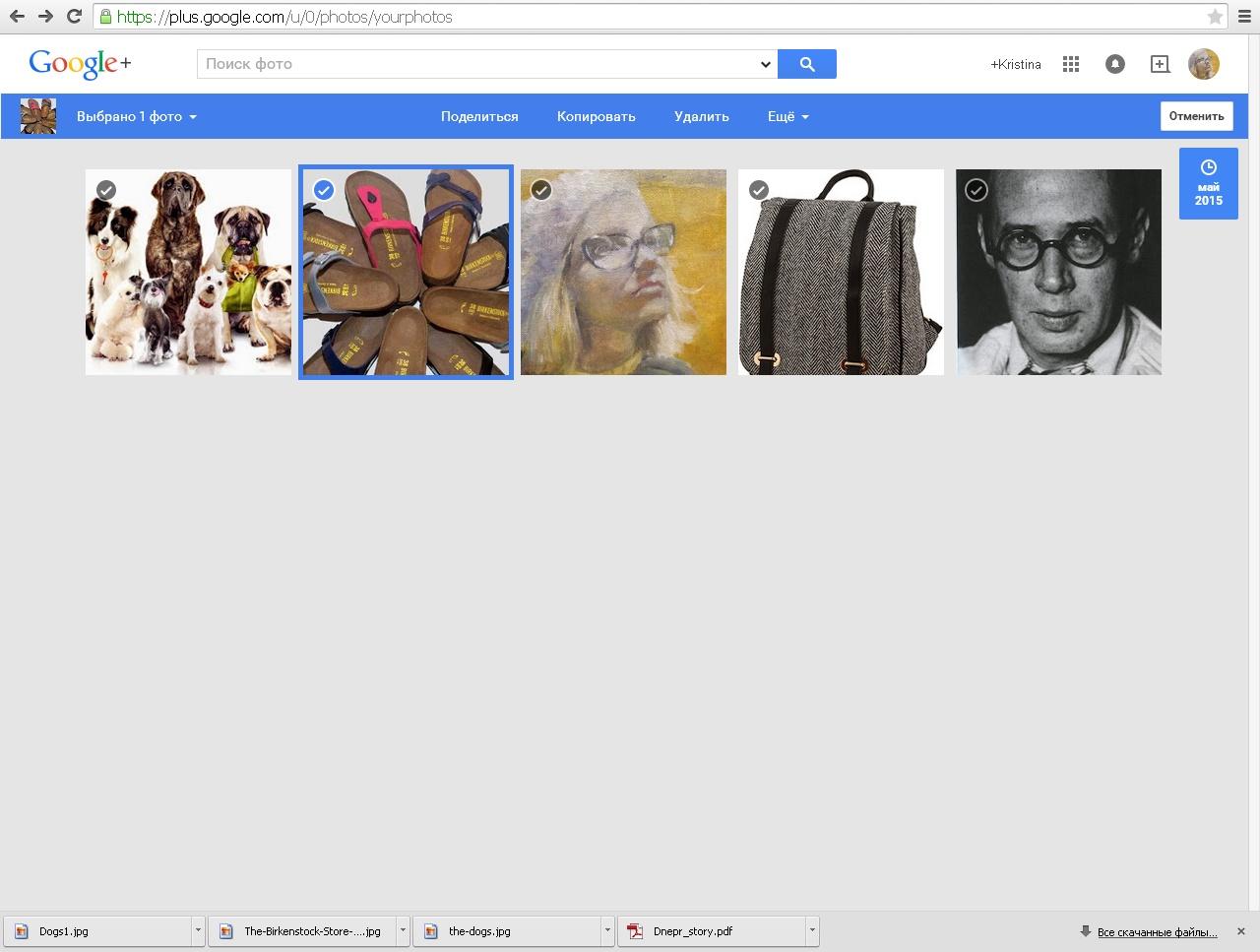 google+photos