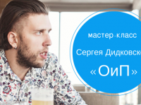 """13 июня PR-стратег """"Ольшанский и партнёры"""" расскажет, как писать тексты со смыслом"""