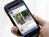 """Facebook выпустила """"лёгкое"""" приложение для стран с медленным интернетом"""