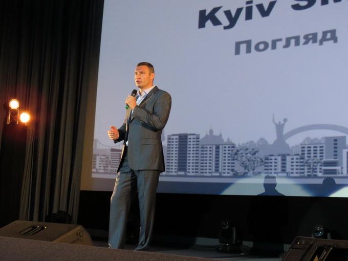 Виталий Кличко: «Электронный бюджет позволит более эффективно бороться с коррупцией и активнее привлекать инвесторов»