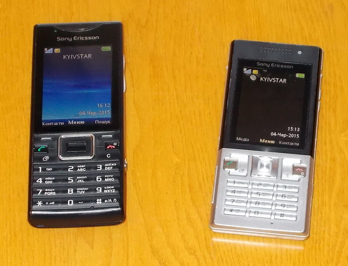 На вид — обычный мобильный телефон. На самом деле — украинский аналог Blackphone, обеспечивающий защищенную шифрованием голосовую связь