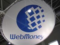 Нацбанк Украины признал WebMoney внутригосударственной системой платежей