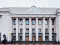 В украинском парламенте заработала система «Электронный протокол»