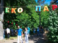 В Киеве создадут первый в Украине экопарк с солнечными батареями и велогенераторами