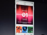 «Прокрутіть цю пісню по радіо» — в Apple показали власну інтернет-станцію