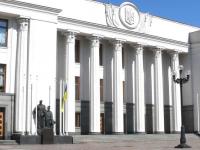 Верховной Раде предложено ввести уголовную и административную ответственность за посты в соцсетях об АТО