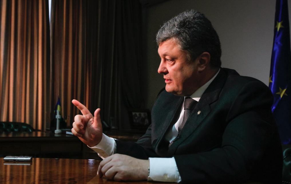 Сайт президента Украины сменил дизайн и концепцию