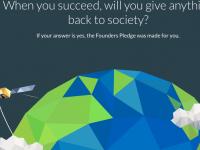Британские интернет-предприниматели дадут $28 млн на благотворительные проекты