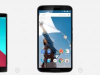 Google поможет подобрать подходящий Android-смартфон