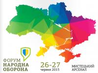 В Киеве проходит интерактивная выставка оборонных технологий MVP EXPO