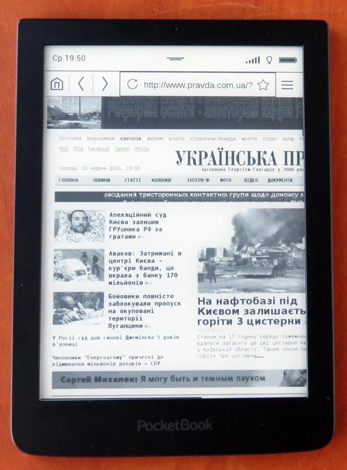 """С помощью встроенного веб-браузера можно не только посещать различные онлайн-библиотеки, но просто """"серфить"""" в Интернете"""