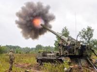 Украинские IT-волонтёры создали ПО для ускорения реагирования артиллерии в 40 раз