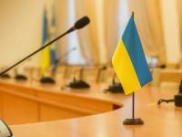 Швейцария выделила средства на развитие «электронного правительства» в Украине