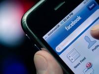 Украинцы подают на Facebook в суд за необоснованные блокировки учётных записей