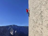 В Google Street View появилась первая 360-градусная панорама отвесной скалы