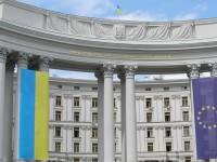 МИД Украины организует встречу министра с подписчиками Twitter