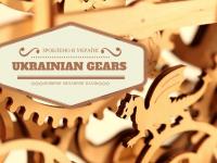 Ukrainian Gears — український пазл-конструктор для гіків будь-якого віку