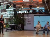 Маркетинговая конференция «Одессея» снова будет в Одессе — теперь без «Яндекс.Украина»