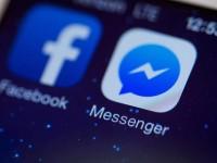 Facebook Messenger теперь можно использовать без аккаунта в соцсети