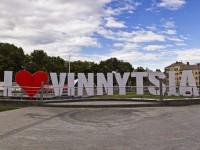 Першим містом України, в якому запровадять електронні проїзні квитки, стане Вінниця