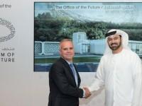 В Дубае планируют распечатать на 3D-принтере полноценное офисное здание