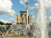 Кияни можуть вирішувати проблеми міста на новоствореному порталі E-City
