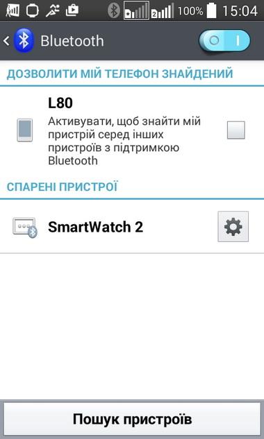 Подключение смарт-часов через Bluetooth  аналогично любому другому устройству